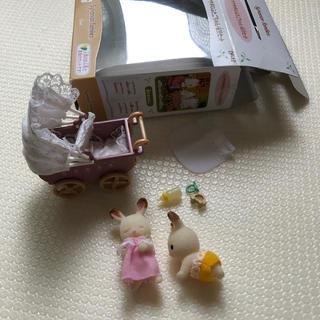 エポック(EPOCH)のシルバニアファミリー ショコラウサギのふたごちゃん 家具セット(ぬいぐるみ/人形)
