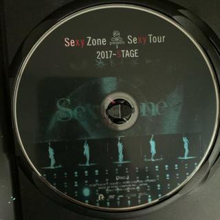 セクシー ゾーン(Sexy Zone)のSexyZone DVD STAGE(アイドル)