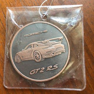 ポルシェ(Porsche)のポルシェメダル2018(ノベルティグッズ)