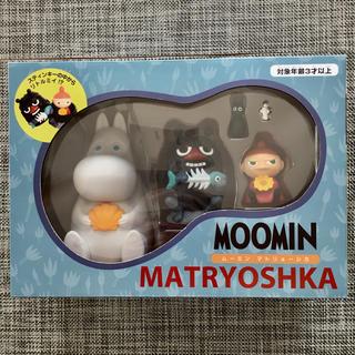 定価5280円! ムーミン マトリョーシカ フィギュア(アニメ/ゲーム)