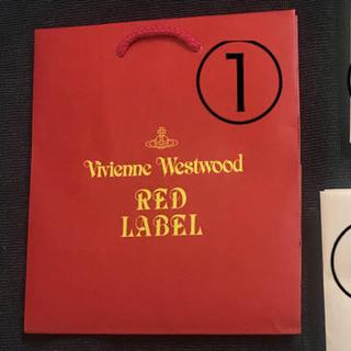 ヴィヴィアンウエストウッド(Vivienne Westwood)のVivienne Westwood 紙袋(ショップ袋)