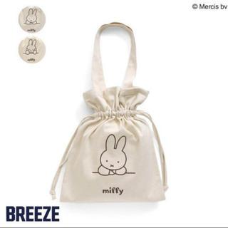 ブリーズ(BREEZE)の新品☆ミッフィー ブリーズ コラボ トートバッグ エコバッグ(エコバッグ)