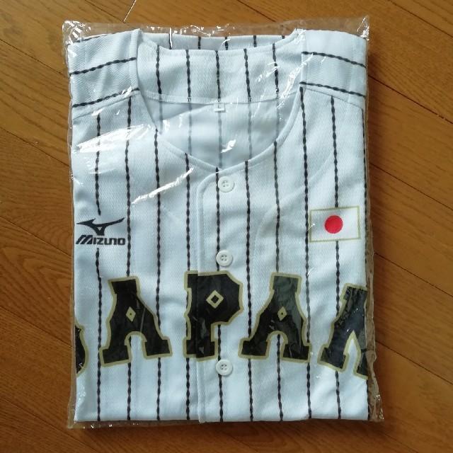 MIZUNO(ミズノ)の侍ジャパン ユニフォーム スポーツ/アウトドアの野球(応援グッズ)の商品写真