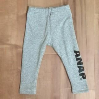 アナップキッズ(ANAP Kids)のANAPキッズ 長ズボン パンツ 80 グレー ロゴ(パンツ)