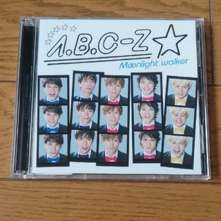 エービーシーズィー(A.B.C.-Z)のMoonlight walker(初回限定盤C)(ポップス/ロック(邦楽))