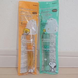 スヌーピー(SNOOPY)のお買得set❗ スヌーピー 携帯できる応急処置用 シミとりペン 2本(洗剤/柔軟剤)