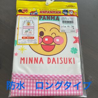 アンパンマン - お食事エプロン アンパンマン ピンク