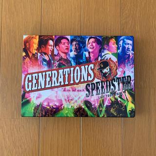 ジェネレーションズ(GENERATIONS)の初回限定版 GENERATIONS SPEEDSTER 2016 DVD◎(ミュージック)