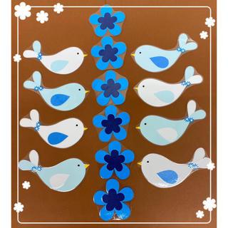 壁面飾り 小鳥とお花 (ブルー系) 春 夏 秋 冬(型紙/パターン)