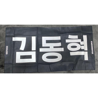 アイコン(iKON)のiKON DK (アイドルグッズ)