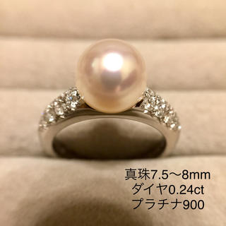 田崎真珠  あこや真珠 ダイヤモンドリング 10号 中古(リング(指輪))