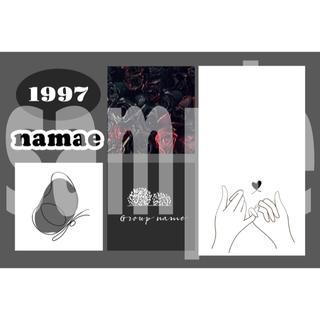 1-① メンバーカラー メンカラ ネップリ ネットプリント 黒系 1枚(カード/レター/ラッピング)