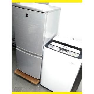 SHARP - 生活家電セット 冷蔵庫 プラズマクラスター 洗濯機 パナソニック