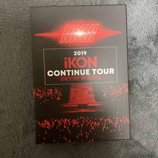 iKON(アイコン)の📍専用様用📍 エンタメ/ホビーのDVD/ブルーレイ(アイドル)の商品写真