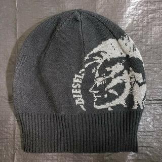 ディーゼル(DIESEL)のDIESEL ディーゼル ニット帽 タグ付き(ニット帽/ビーニー)