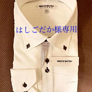 バツ(BA-TSU)の【はしごだか様専用】MENS-BATSU ワイシャツ 2枚セット(シャツ)