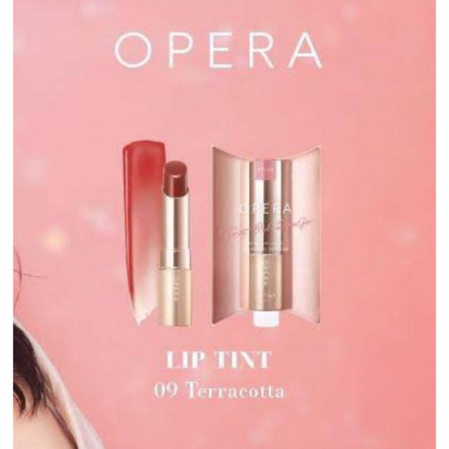 OPERA(オペラ)のOPERA  リップティント09  テラコッタ コスメ/美容のベースメイク/化粧品(口紅)の商品写真