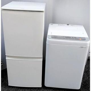 SHARP - 冷蔵庫 洗濯機 生活家電セット シンプルホワイト 新生活に