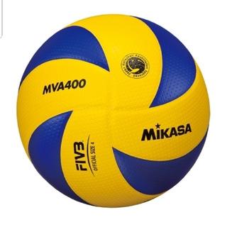 MIKASA - 新品 ミカサ バレーボール 4号球