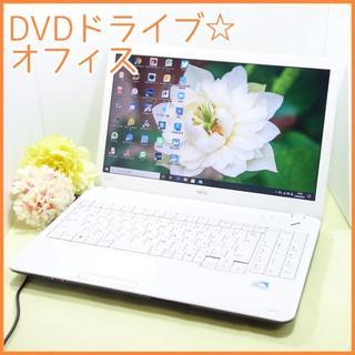エヌイーシー(NEC)の使用時間ごく少ない💛大人可愛いホワイト💛CD/DVD・オフィス💛Win10(ノートPC)