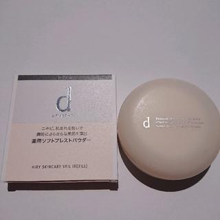 ディープログラム(d program)のdプログラム 薬用エアリースキンケアヴェール 敏感肌用おしろい(フェイスパウダー)