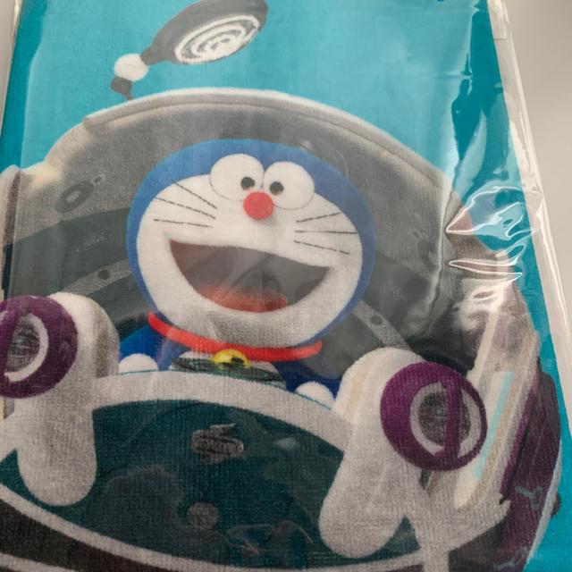 ドラえもん ユニバ タオル エンタメ/ホビーのおもちゃ/ぬいぐるみ(キャラクターグッズ)の商品写真
