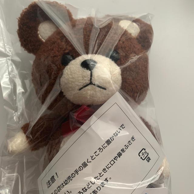 ドラえもん ユニバ くまちゃん ぬいぐるみ エンタメ/ホビーのおもちゃ/ぬいぐるみ(キャラクターグッズ)の商品写真