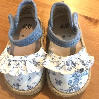 エイチアンドエム(H&M)のベビー靴(その他)