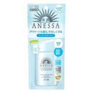ANESSA - アネッサ エッセンスUV マイルドミルク SPF35/PA+++