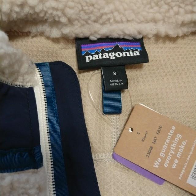 patagonia(パタゴニア)のパタゴニア メンズ クラシック レトロX ベスト S ナチュラル  FA19 メンズのトップス(ベスト)の商品写真