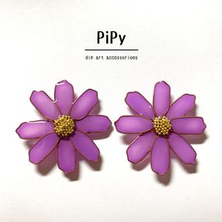 SALE中✨ 秋の花❁ 【パープル】コスモスのポストピアス (イヤリング)(ピアス)