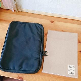 ムジルシリョウヒン(MUJI (無印良品))の無印  A5フリースケジュールノート・取り外せるペンケース付き手帳カバーセット(手帳)