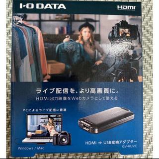 アイオーデータ(IODATA)のI-O DATA GV-HUVC(PC周辺機器)