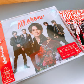 Johnny's - King&Prince「koi-wazurai」初回限定盤B <特典付き>