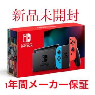 ニンテンドースイッチ(Nintendo Switch)のSwitch Joy-Con(L)ネオンレッド/(R) ネオンブルー(家庭用ゲーム機本体)