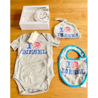 ディーゼル(DIESEL)のdiesel baby 3点セットgift〔箱付〕(ロンパース)