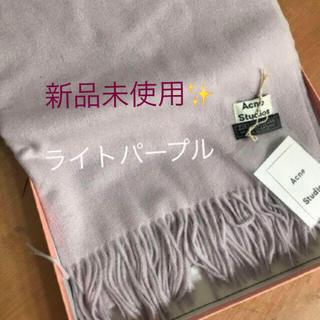 アクネ(ACNE)のアクネ【新品未使用】マフラー パープル(マフラー/ショール)