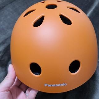 パナソニック(Panasonic)のパナソニックの子供用ヘルメット(ヘルメット/シールド)
