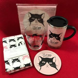 サーモマグ(thermo mug)の『新品未使用』Afternoon Tea アフタヌーンティー ねこ マグ セット(タンブラー)