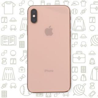 アイフォーン(iPhone)の【B】iPhoneXS/64/ドコモ(スマートフォン本体)