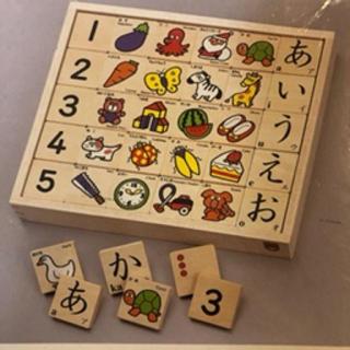 カワイイ(cawaii)のkawai 河合楽器 人気 木のおもちゃ 数字 言葉 絵  (知育玩具)