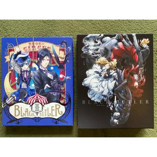 スクウェアエニックス(SQUARE ENIX)の【黒執事】Book of Circus・Book of the ATLANTIC(アニメ)