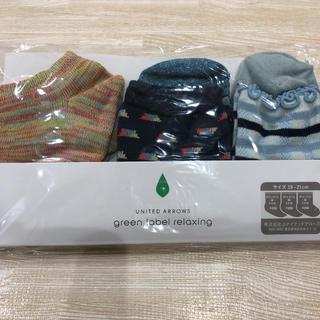 グリーンレーベルリラクシング(green label relaxing)のユナイテッドアローズ 靴下 ギフトセット(靴下/タイツ)