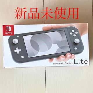 ニンテンドースイッチ(Nintendo Switch)の新品 switch LITE グレー(携帯用ゲーム機本体)