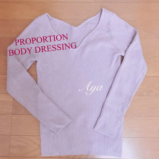 プロポーションボディドレッシング(PROPORTION BODY DRESSING)のプロポーションボディドレッシング ニット(ニット/セーター)