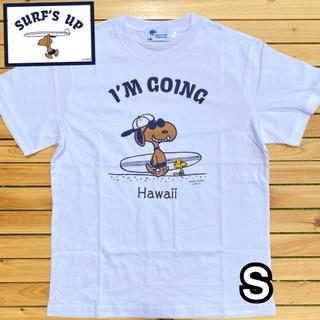 スヌーピー(SNOOPY)のS 新品 ハワイ限定 モニホノルル 日焼けスヌーピー Tシャツ(Tシャツ/カットソー(半袖/袖なし))