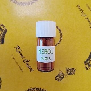 セイカツノキ(生活の木)の精油 ネロリ 0.3ml (レアバリュー)(エッセンシャルオイル(精油))