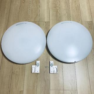 NEC - 総額15,380円【2個セット】NEC HLDZB0809