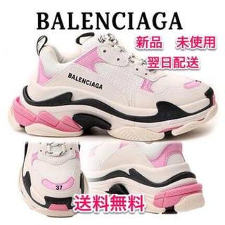 バレンシアガ(Balenciaga)のバレンシアガ/トリプルエススニーカー(スニーカー)