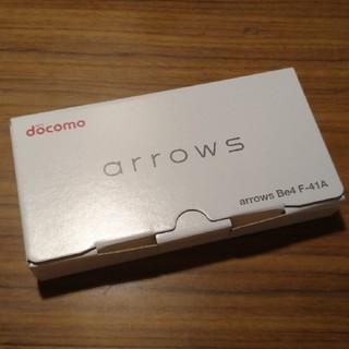 フジツウ(富士通)のarrows Be4 F-41a ゴールド docomo版 simフリー(スマートフォン本体)
